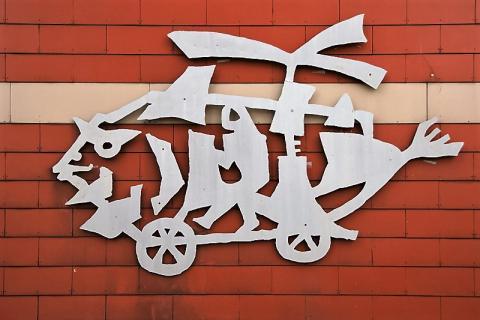 Lankhorst, Helmut: Phantastisches Gefährt, Detail; Foto: Kunstmuseum Mülheim an der Ruhr/ Ralf Raßloff 2008.