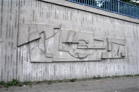 Siepmann, Heinrich: Betonrelief, Foto: Kunstmuseum Mülheim an der Ruhr 2007.