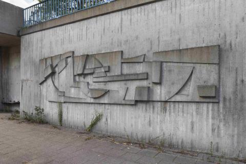 Siepmann, Heinrich: Betonreliefs am Ruhrufer, Detail Relief links; Foto: Kunstmuseum Mülheim an der Ruhr/ Ralf Raßloff 2020.