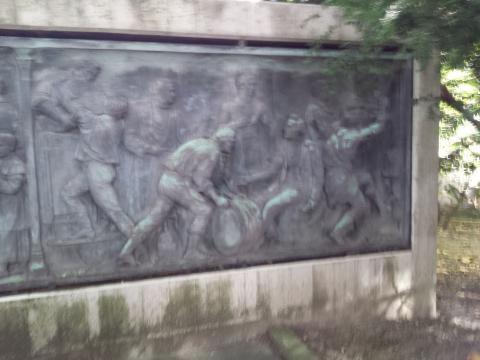 Calandrelli, Alexander: Rheinland-Relief, Standort Stinnes-Platz; Foto: Kunstmuseum Mülheim an der Ruhr 2016.
