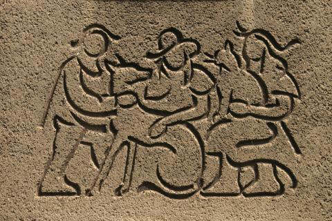 Prasse, Karl: Figurengruppe mit Hund, Detail; Foto: Kunstmuseum Mülheim an der Ruhr/ Ralf Raßloff 2008.
