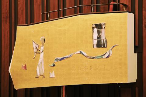 Grabenhorst/ Jünger/ Mergenthal: Gestaltung der Logenwangen im Konzertsaal der Stadthalle - Detail; Foto: Kunstmuseum Mülheim an der Ruhr/ Ralf Raßloff 2008, © 2020 VG Bild-Kunst, Bonn.